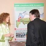 Tag der offenen Tür AHK 2012