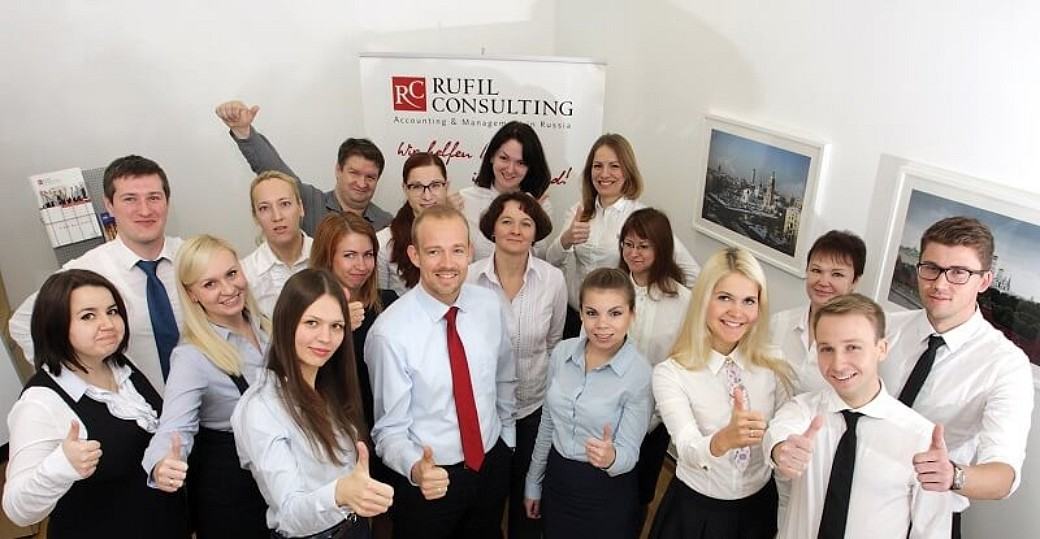 RUFIL CONSULTING Team