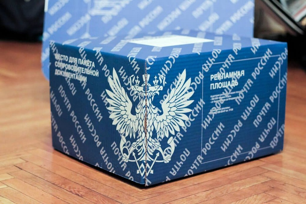 Paket Potschta Rossii