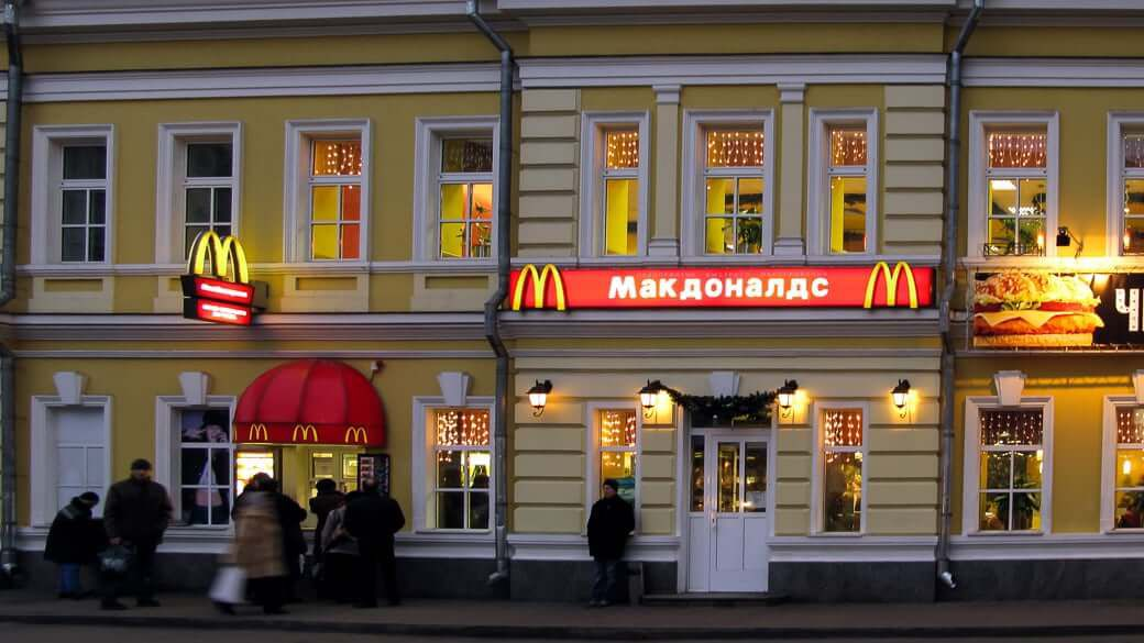 McDonalds Filiale in Russland