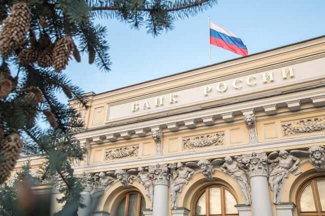 Russische Zentralbanklässt Leitzins bei 11 Prozent