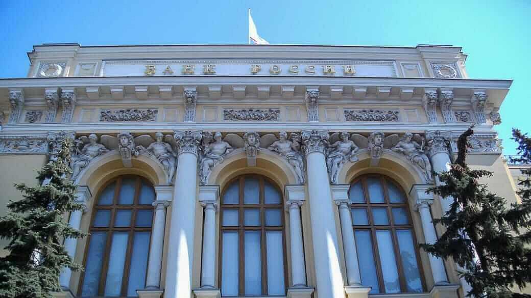 Russische Zentralbank lässt Leitzins weiterhin bei 11 Prozent