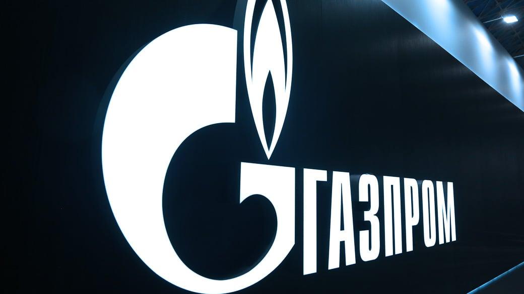 Gazprom: Höchste Dividende aller russischen Staatsunternehmen