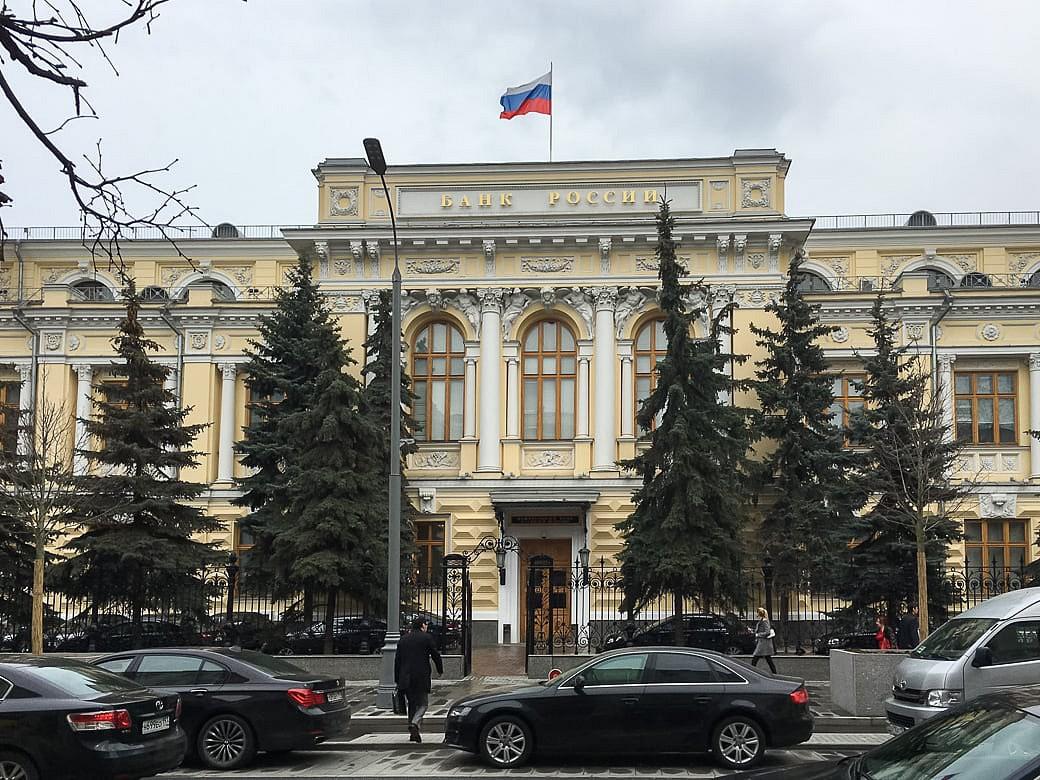 Hauptgebäude der russischen Zentralbank