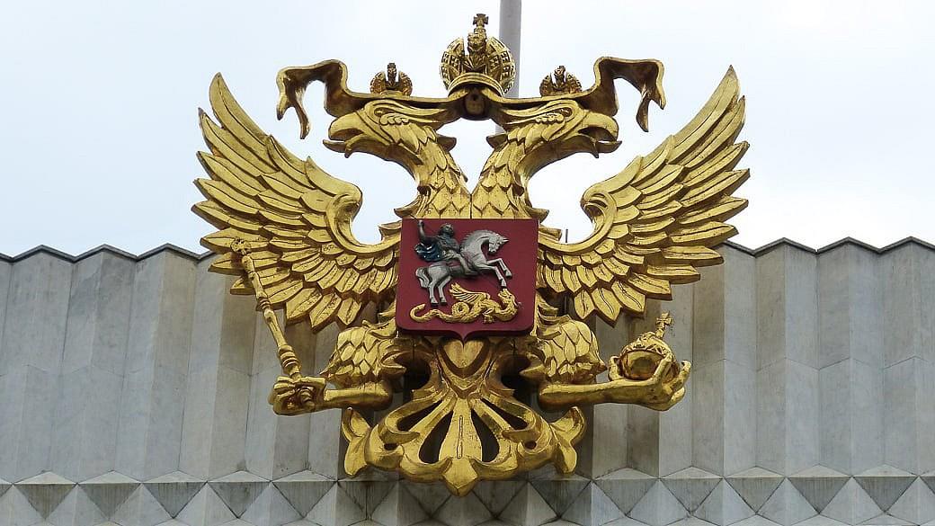 Russlands Haushaltsdefizit von Januar bis Juli 2016 bei 3,3 Prozent
