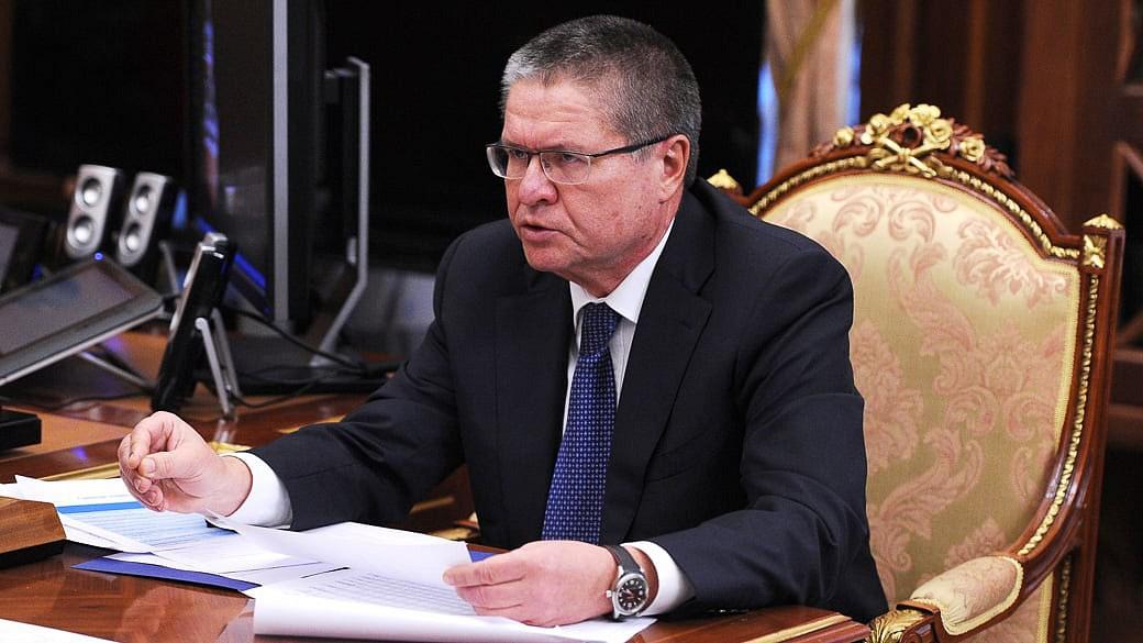Alexej Uljukajew