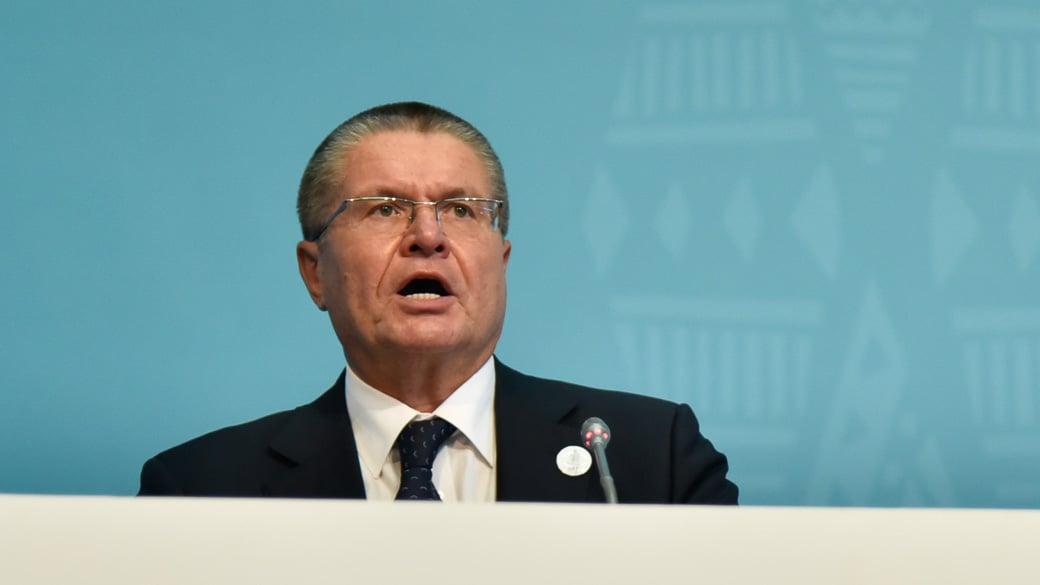 Russischer Wirtschaftsminister in Stuttgart