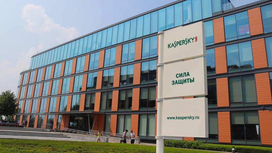 Kaspersky Hauptquartier in Moskau