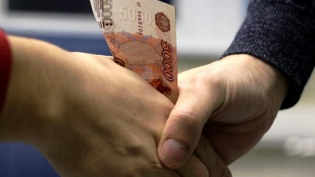 Ausreisesperren für korrupte Banker