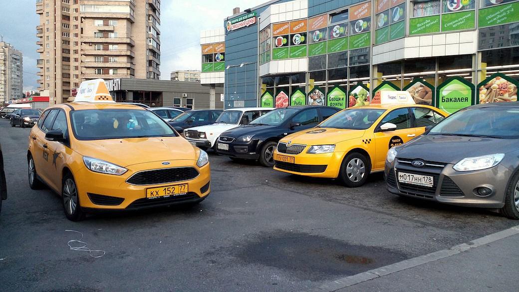Moskauer Taxifahrer protestieren gegen Yandex