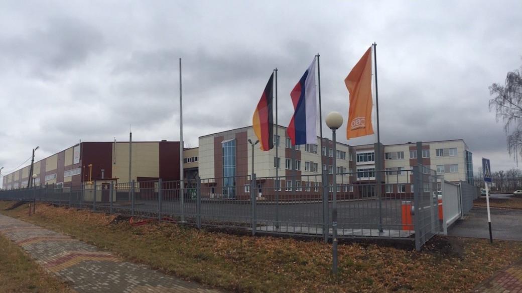 OBO Bettermann eröffnet neues Werk in Russland