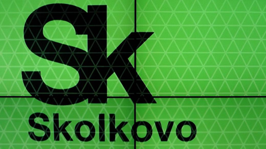 Skolkovo / Skolkowo