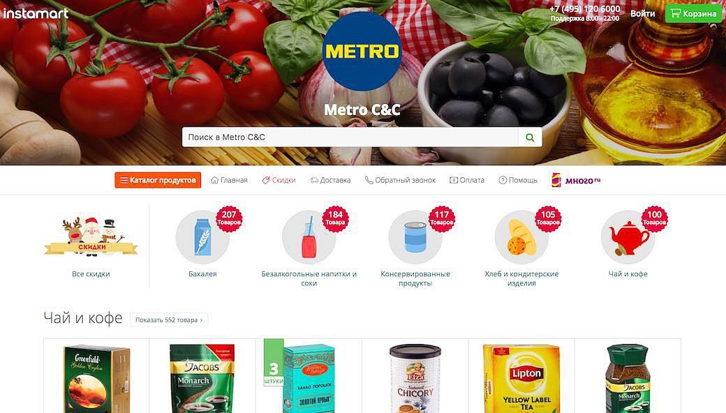 Mail.ru Group investiert in den russischen Lebensmittel-Lieferservice Instamart.