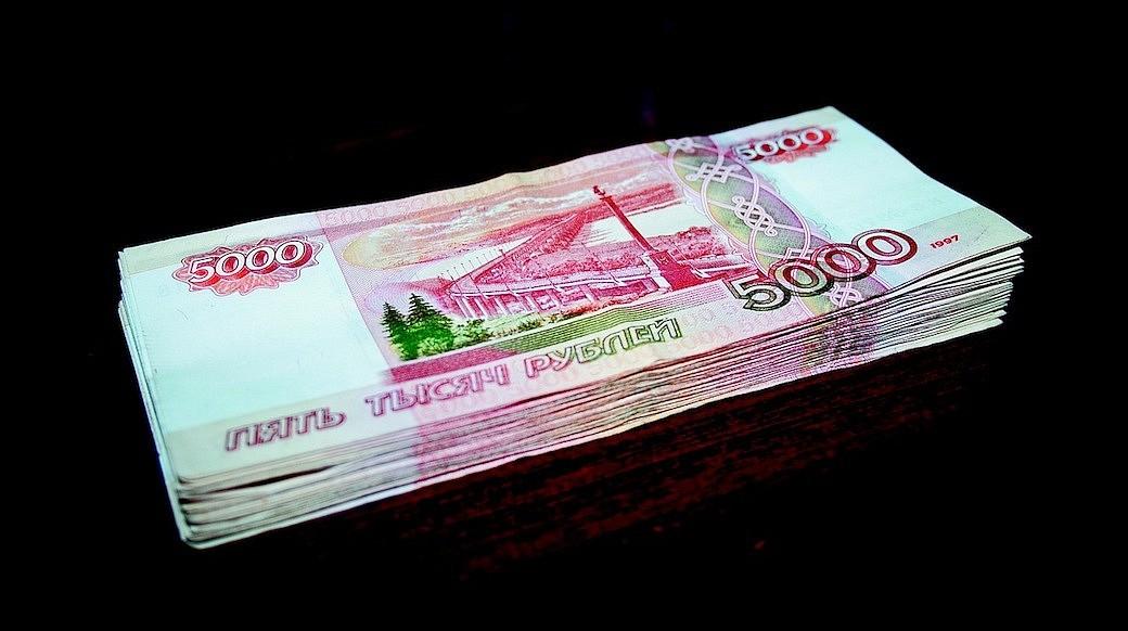 Russische Währung (Rubel)