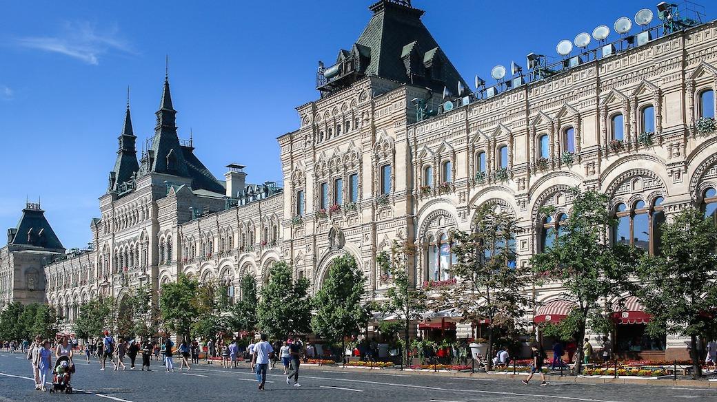 EInkaufszentrum GUM in Moskau