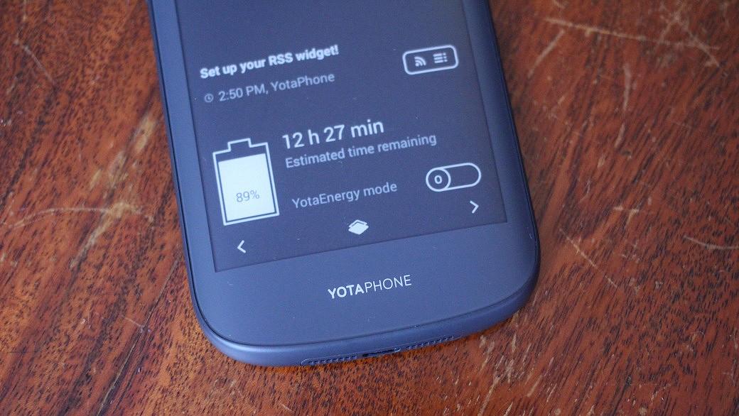 """Das """"YotaPhone"""" zählt zu den spannendsten Technik-Produkten aus Russland."""