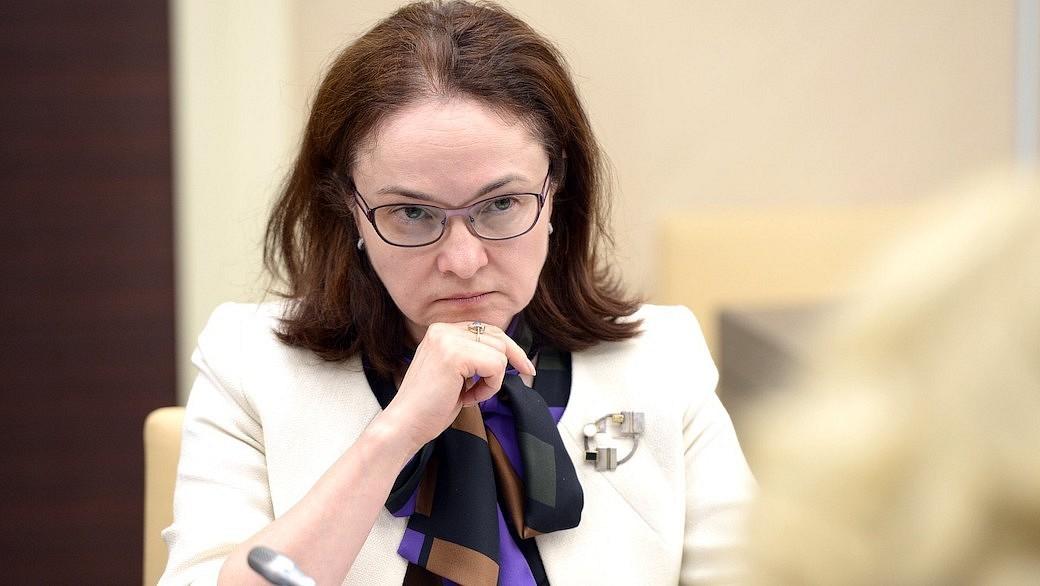 Elwira Nabiullina, Zentralbank-Chefin