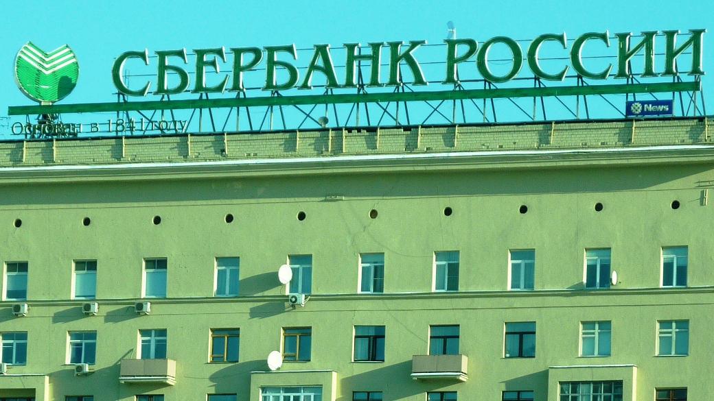 Die britische Consultingorganisation Brand Finance hat eine Einschätzung russischer Marken veröffentlicht, in der die Sberbank Platz eins belegt.