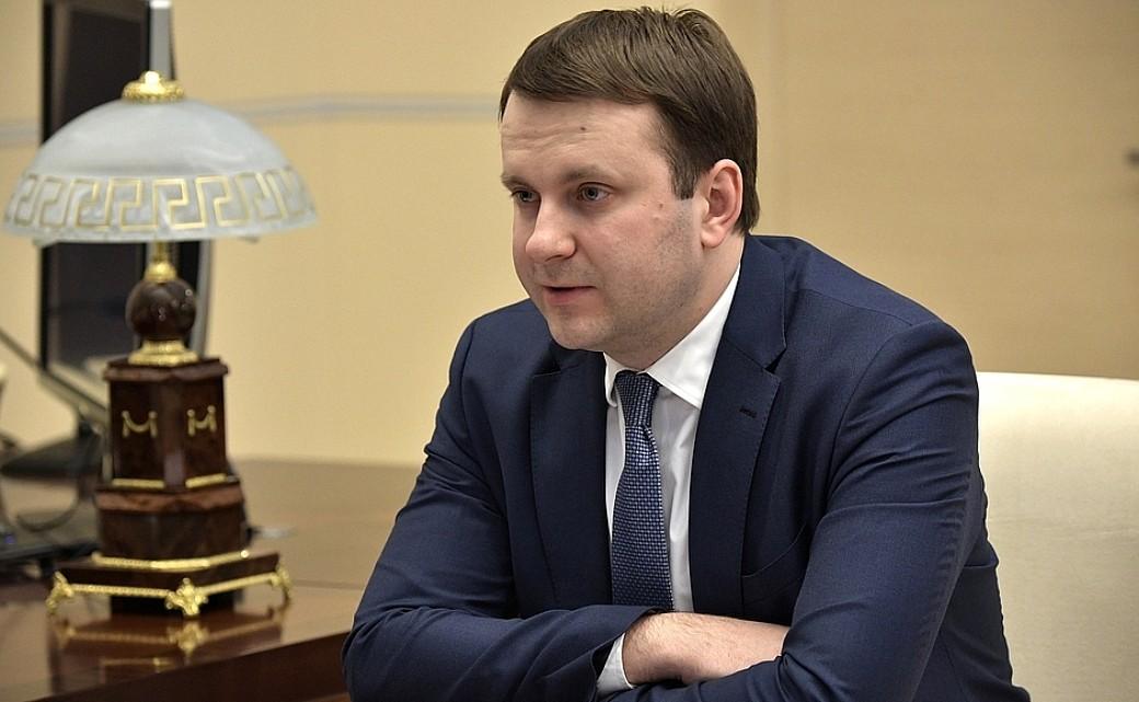 Wirtschaftsminister Maxim Stanislawowitsch Oreschkin