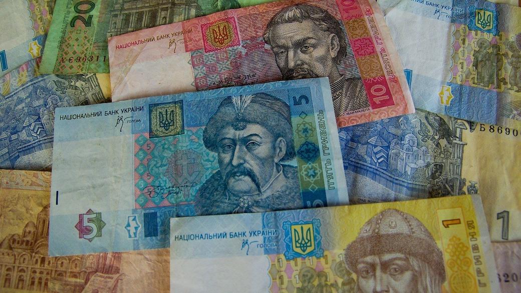 Griwna (Ukraine)