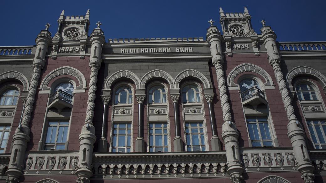 Rücktritt nach Morddrohungen gegen Valeria Gontareva, ukrainische Nationalbank