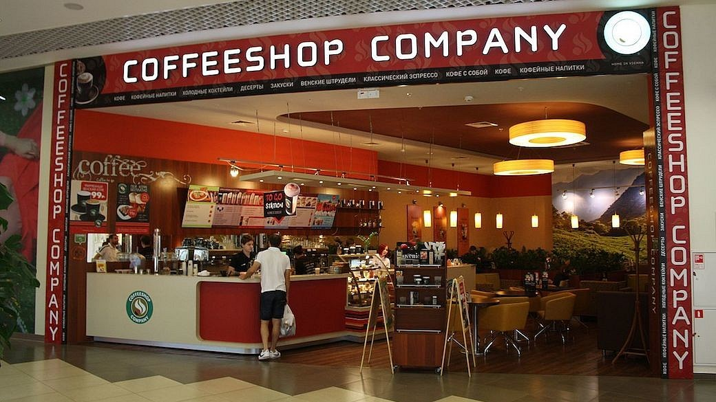 Coffeeshop Company aus Österreich.