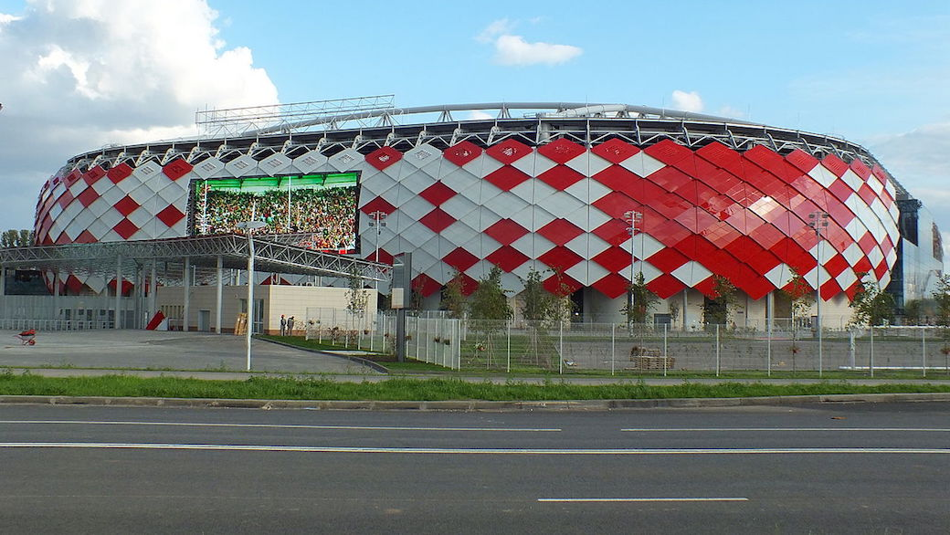 Spartak Moskau | Stadion