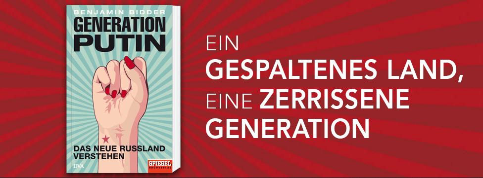 """Werbebanner für """"Generation Putin"""""""