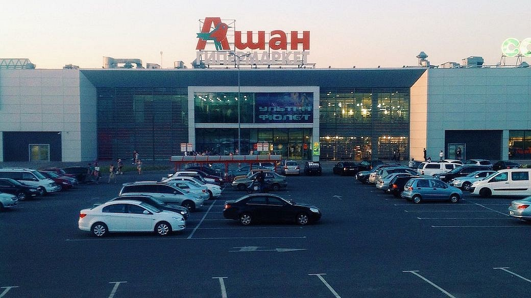Ein Auchan-Supermarkt in der Ukraine