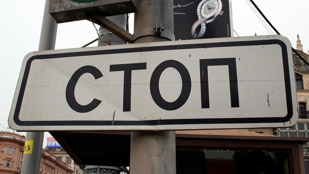 Die russische Regierung geht mit aller Härte gegen Anonymität im Internet vor. Doch die Behörde Roskomnadsor führt einen Kampf, der nicht zu gewinnen ist.