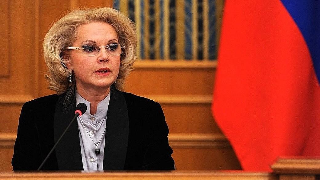 Vorsitzende des Rechnungshofs; Tatjana Alexejewna Golikowa