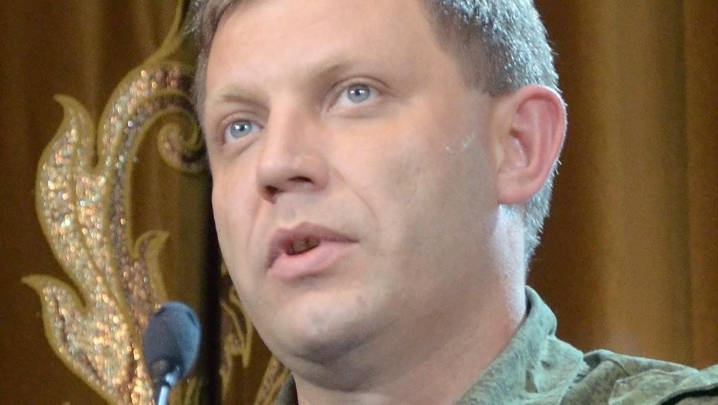 Separatisten in der Ostukraine rufen Kleinrussland aus