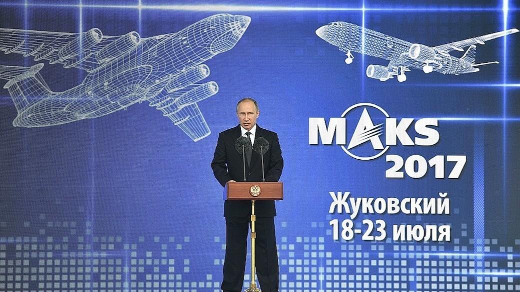Luftfahrtmesse MAKS 2017 in Moskau-Schukowski