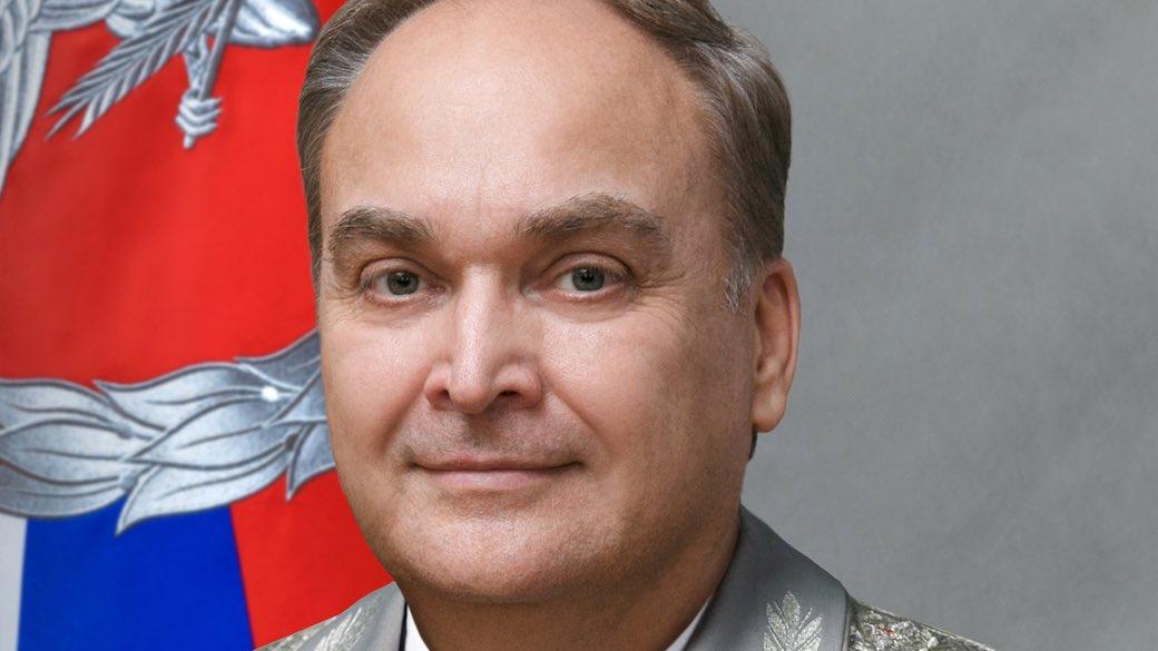 Anatoli Antonow