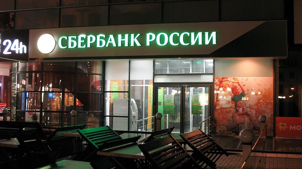 Sberbank in Russland