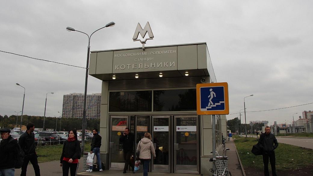 Metrostation in Kotelniki.