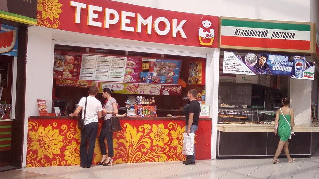 Russisches Fast-Food-Restaurant Teremok in Moskau