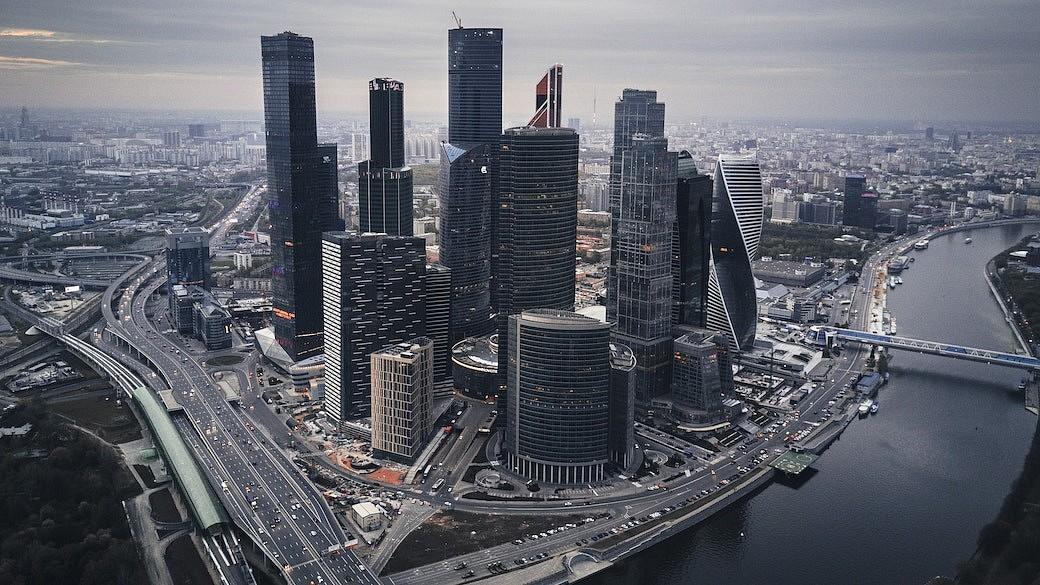 Geschäftsviertel Moskau City