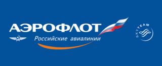 Aeroflot-Symbol