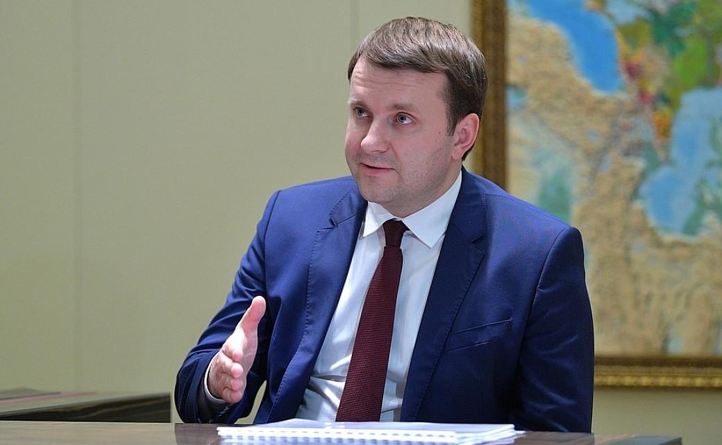 Wirtschaftsminister Maxim Oreschkin