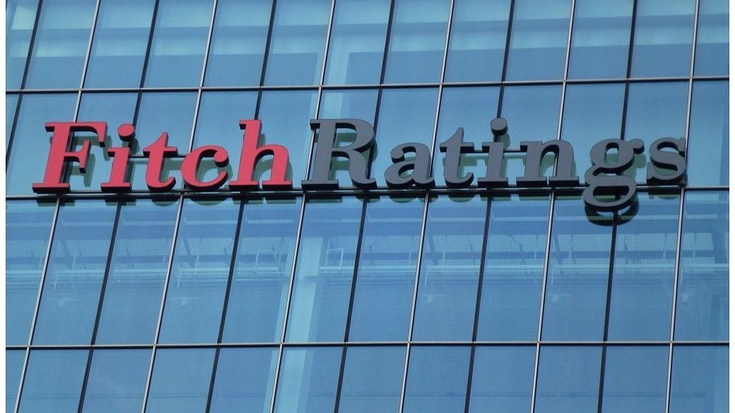Fitch Ratings, Agentur-Gebäude