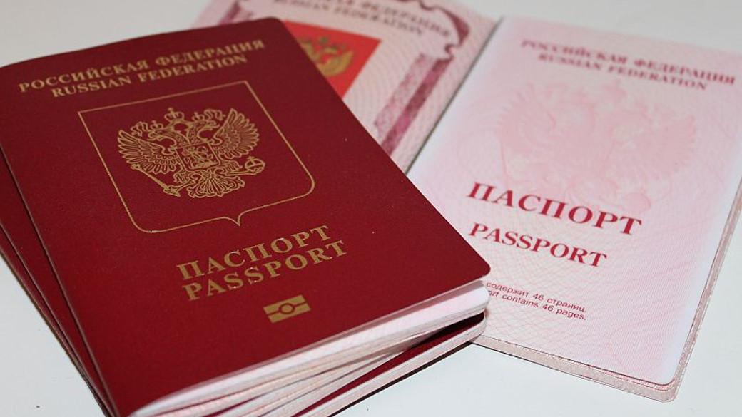 Russischer Reisepass bzw. russische Staatsbürgerschaft