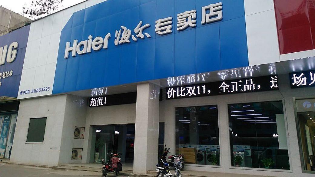 Haier-Geschäft in China