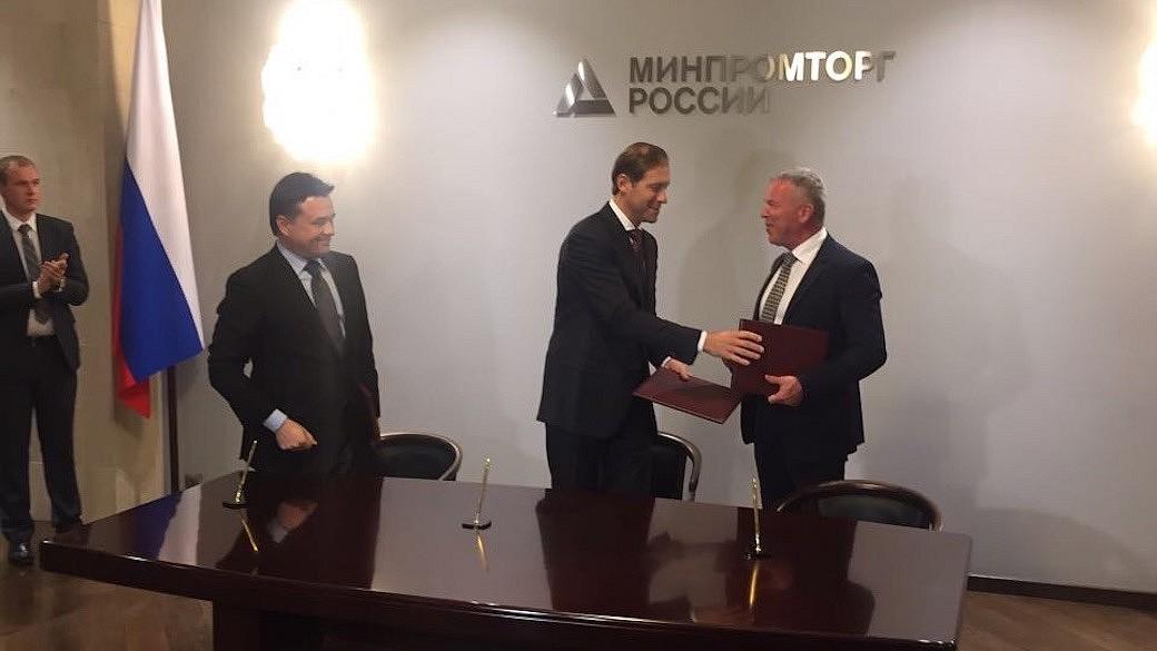 WILO unterzeichnet Sonderinvestitionsvertrag.