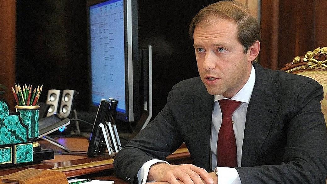 Russischer Industrieminister Denis Manturow