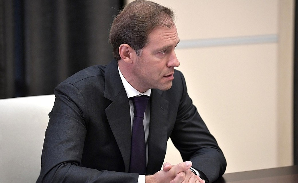 Industrieminister Denis Manturow