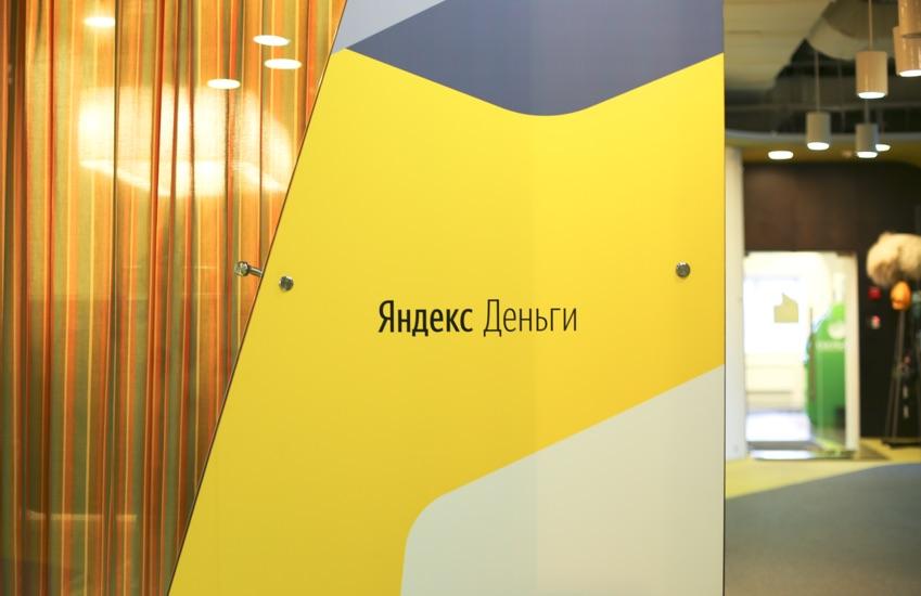 Logo von Yandex.Money