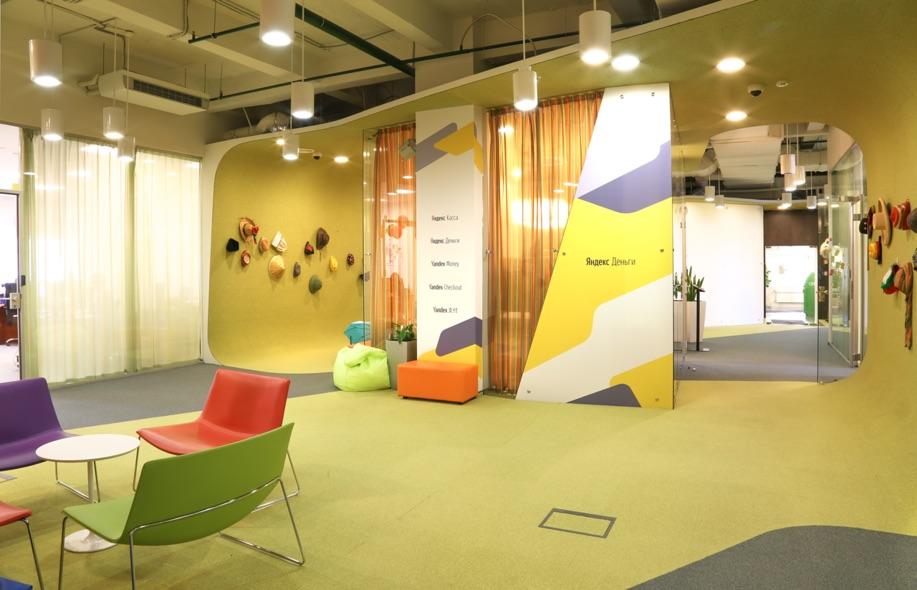 Büro von Yandex.Money