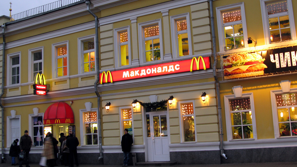 Mc Donald's Filiale in Moskau