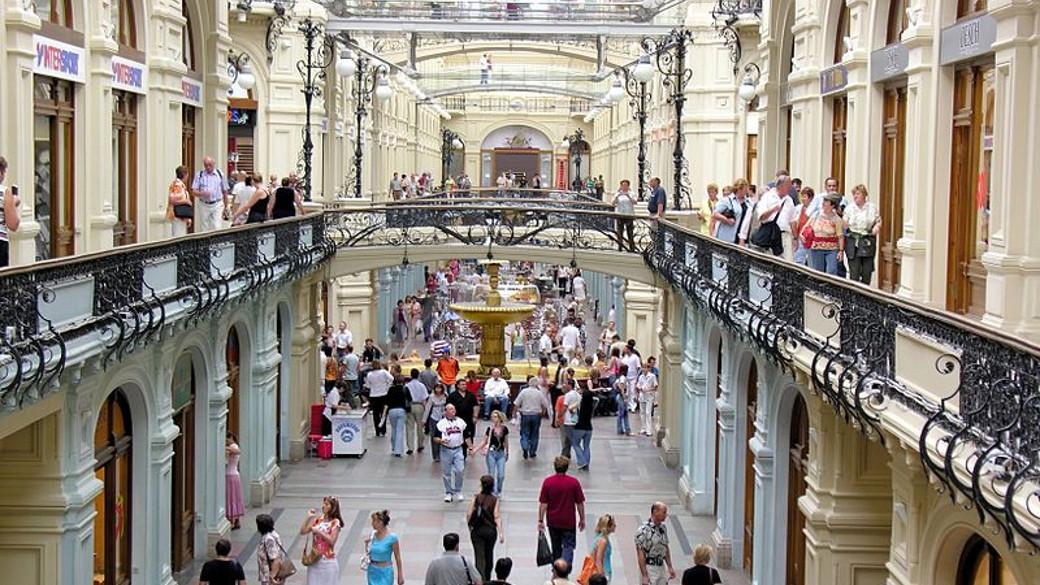 GUM Kaufhaus Moskau